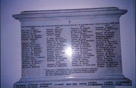 memorial-southdoorthumb.jpg
